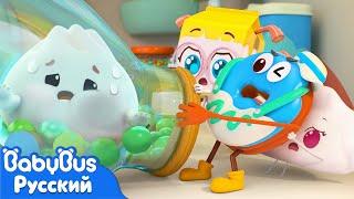 Опасные прятки Детские мультики и песенки про еду Развивающие мультфильмы для детей BabyBus