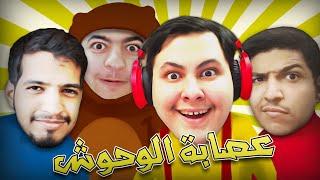 gang beasts n7 عصابة الوحوش