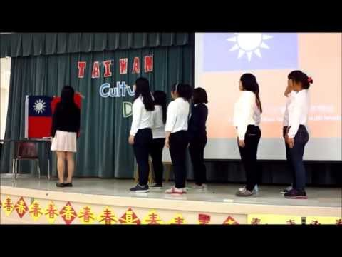SCPS Wicklow Elementary School-Taiwan Culture Day