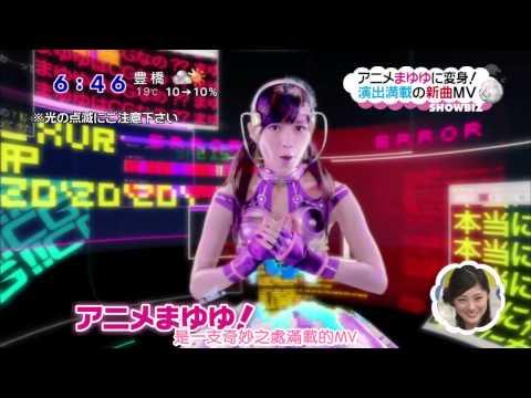 『中文字幕』121101 ZIP! まゆゆライブ中に異変!_まさかの事態に騒然