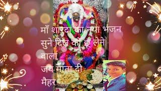 LATUK MATUK CHALI AAI BHAWANI SINGER NARENDRA RAJ MOB 09926364196 2017