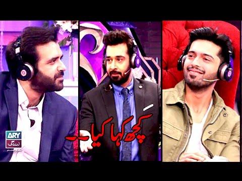 """Faysal Qureshi,Fahad Mustafa,Alyy Khan & Sunita Marshall Playing """"Kuch Kaha Kia"""" in Salam Zindagi"""