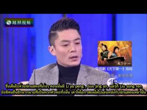 A date with Luyu 2016 01 13 Part 2 EP4 1