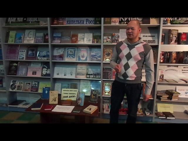 Изображение предпросмотра прочтения – СергейБальзер читает произведение «Если Бог своим могуществом» К.М.Симонова