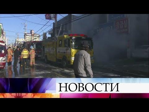 Число жертв пожара в больнице южнокорейского Миряна превысило 40 человек.