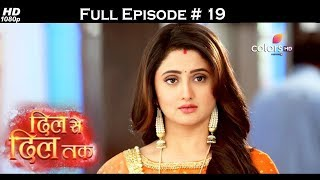 Dil Se Dil Tak - Full Episode 19 - With English Subtitles