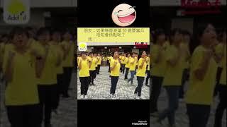 柒到唔敢睇系列#1~何東精神
