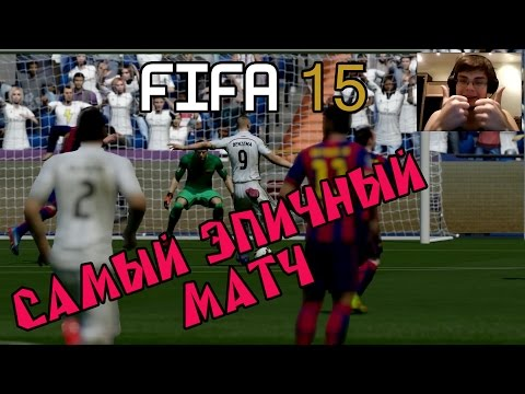 ФК Реал Мадрид -