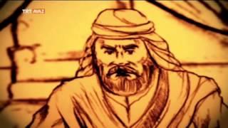 Hz. Ömer'in Adaleti - Dini Hikayeler - TRT Avaz