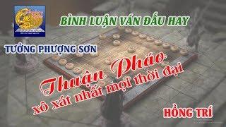 Thuận Pháo Xô Sát Nhất Mọi Thời Đại   Hồng Trí ( Hồ Bắc ) vs Tưởng Phượng San ( Khai Loan )