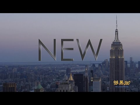 New York City Tourism - GoEasy360 (English)