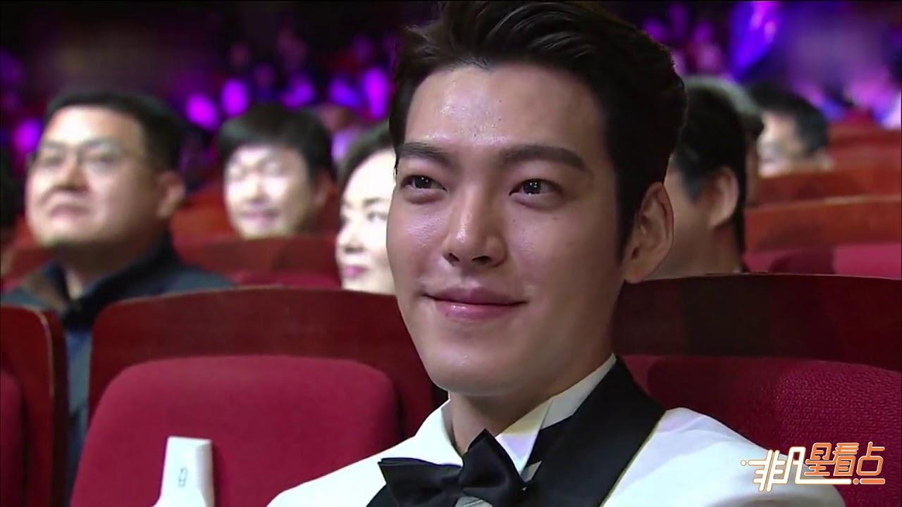 金宇彬時隔兩年半復出 作為嘉賓出席青龍獎頒獎禮 - YouTube