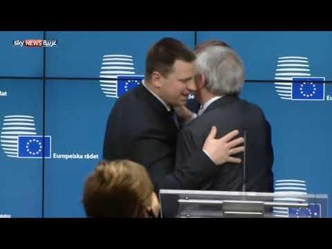الاتحاد الأوروبي يوافق على بدء بريكست  - نشر قبل 4 ساعة