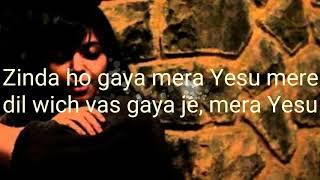 Mera Yesu with lyrics Shreya Kant