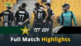 Pakistan vs New Zealand 1st ODI: Full Match Highlights