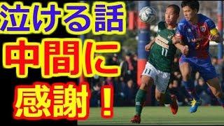 【高円宮杯】あと一歩で優勝を逃した青森山田。 プレミアリーグのタイト...