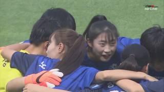 대한민국 U-18 vs 오사카 U-18 (2019.7.19) : 제15회 U-18 고양 국제 여자축구교류전 : KOREA U-18 vs  Osaka U-18