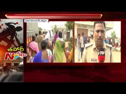 Armoor ACP Shivakumar Face To Face Over Wrong Rumours Circulating On Social Media || NTV