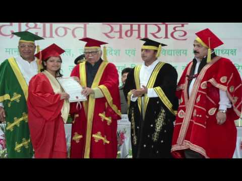 Dr. Shakuntala Mishra National Rehabilitation University