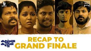Kalyana Kacheri Short Series | Recap to Grand Finale