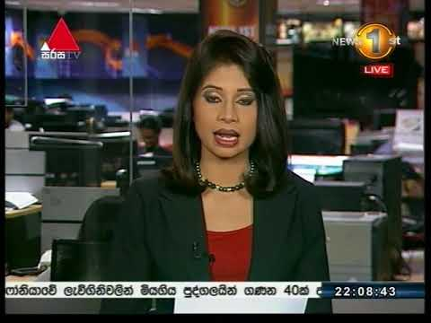 News1st Prime Time Sinhala ,Sunday, October 2017 10pm (15-10-2017)