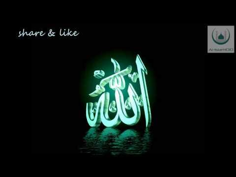 تلاوة  عراقية قمة الجمال بصوت الحافظ خليل سورة الزمر