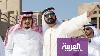 #محمد_بن_راشد: 4 سنوات من قيادة #الملك_سلمان عن 4 عقود