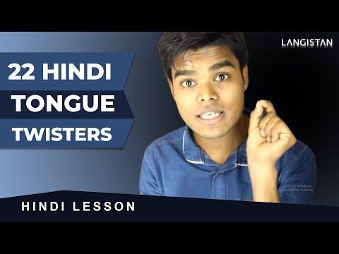 22 HINDI TONGUE TWISTERS | INDIAN TONGUE TWISTERS |