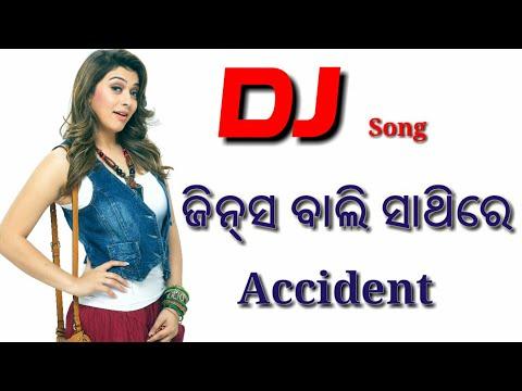 Jeans Wali Sathire Accident Dj    Desi Hard Dance Mix Dj Appu In DJ Song.