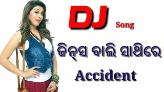 Jeans Wali Sathire Accident dj || Desi Hard Dance Mix Dj Appu in DJ Song.