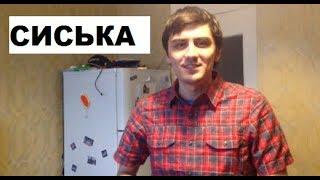 600 000 лайков и семидесятилетний Макс Максимов
