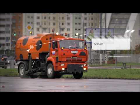 Подметально-вакуумная машина CityFant 6000