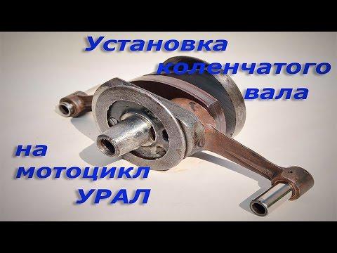 замена распредвала Урал Мотоцикл #3