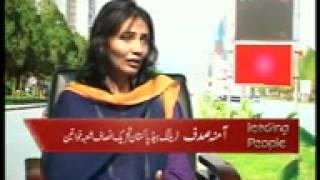 Hijab Khan and  Amna sadaf in leading people on Royal news.3gp