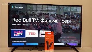 TV-приставка Xiaomi Mi TV Stick MDZ-24-AA cмотреть видео онлайн бесплатно в высоком качестве - HDVIDEO