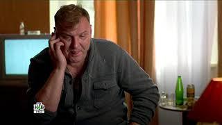 Александр Устюгов в роли Р.Г.Шилова.  Шилов и Джексон. Телефонный разговор.