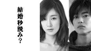 女優の水川あさみがそろそろ結婚を考えている相手とは? 【チャンネル登...