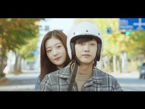 SE O - Human (사람) M/V OST. My First First Love