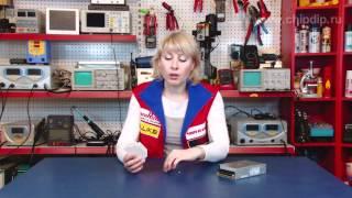 DR-15-24 Блок питания, 24В,0.63А,15Вт(Подписывайтесь на нашу группу Вконтакте — http://vk.com/chipidip, и Facebook — https://www.facebook.com/chipidip * Источник питания..., 2012-05-17T23:15:35.000Z)