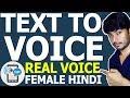 Best Text To Speech Voice Online