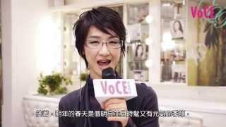 【彩妝教學】Kanebo佳麗寶 高田夕美老師 打造立體飽滿臥蠶眼妝