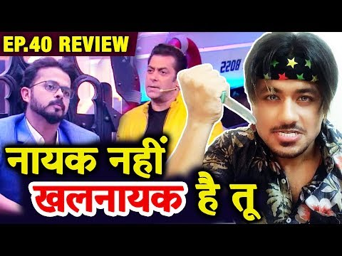 Salman Khan DECLARES Sreesanth As VILLAIN | Bigg Boss 12 Ep. 40 Review By Rahul Bhoj