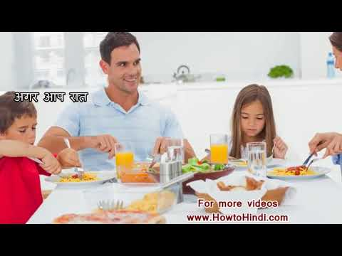 Weight Loss Home Remedies in Hindi Lose Weight Fast by ajju u-tube