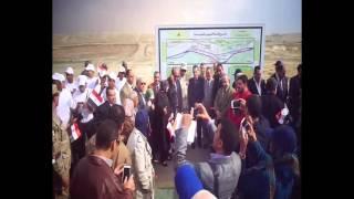 قناة السويس الجديدة : زيارة رئيس جامعة الأزهر وأساتذة وطلاب الجامعة للقناة