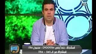 خالد الغندور : استبعاد أزارو من قائمة منتخب المغرب لكأس العالم