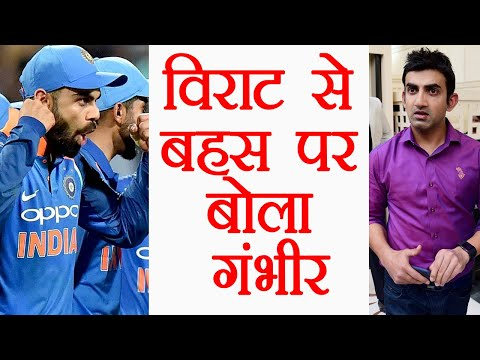 Gautam Gambhir reveals why Virat Kohli and Delhi boys are so aggressive   वनइंडिया हिंदी