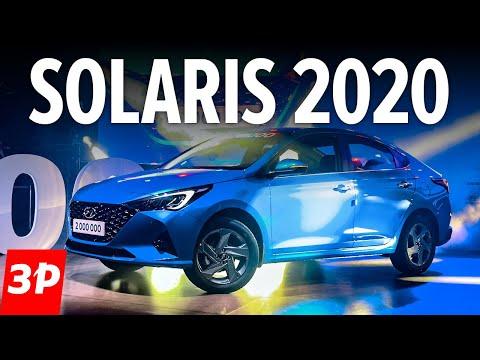 Солярис 2020! Светодиодные фары, улучшенная шумоизоляция и Яндекс / Hyundai Solaris 2020 First Drive