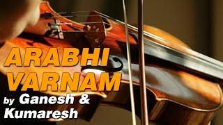 Arabhi Varnam (Indian Classical) - Ganesh (Zeta Electric Violin) & Kumaresh (Violin)