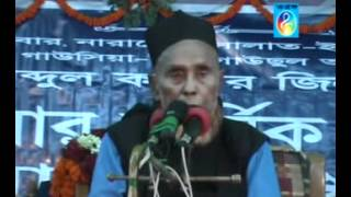 Allama gazi akbor ali rezvi sunni al kaderi saheb bangladeshi waz mahfil right in islam.avi-3