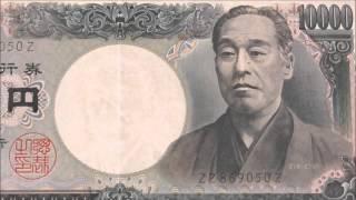 旧福沢一万円札と新福沢一万円札の比較